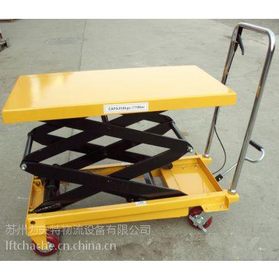 厂家直销手动液压平台车350KG升高1.3米 脚踏平台车 小型升降平台
