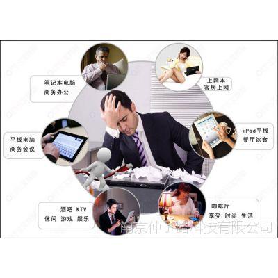 南京仲子路综合布线,无线覆盖,网络布线