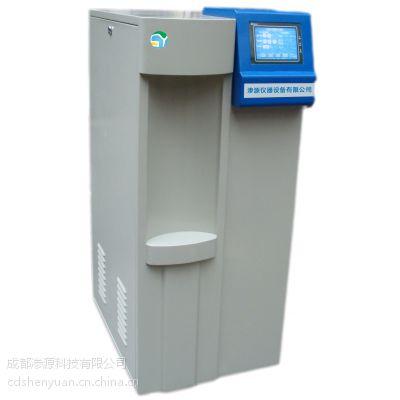渗源SYC纯水进水型超纯水仪
