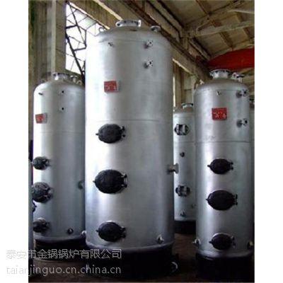 贵阳燃油蒸汽锅炉、金锅锅炉、燃油蒸汽锅炉批发
