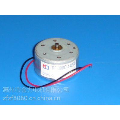 供应直流小电机,微型马达,RF-300CA-11440电机