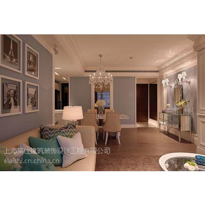 上海二手房装修 4006 163 100 莱氏设计