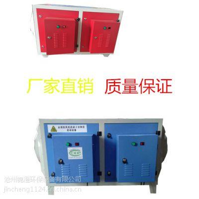 专业生产等离子废气净化器 VOC有机废气净化器厂家直销 可定制
