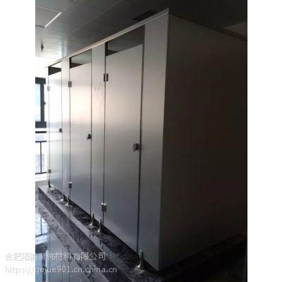 合肥卫生间隔断推荐 合肥金属铝蜂窝卫生间隔断哪有卖【领导品牌】