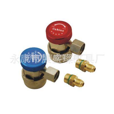 供应【专业生产】CSC-201 可调快速接头 汽修、汽保工具配件