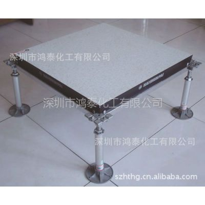 供应PVC防静电活动地坪