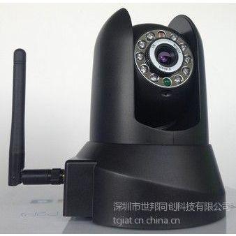 供应沧州连锁店网络监控摄像机
