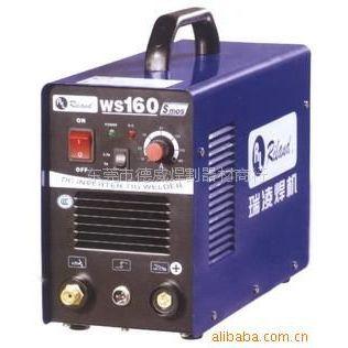 供应瑞凌WS-160S直流氩弧焊机