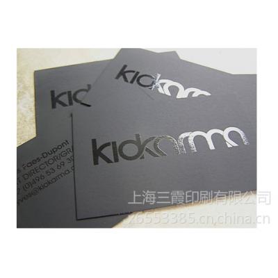 供应铜版纸名片、覆膜名片、白卡纸名片、艺术纸名片
