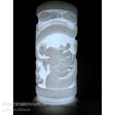 人造石灯罩,人造石透光板,异型雕塑人造石外罩,人造石门头装修装饰