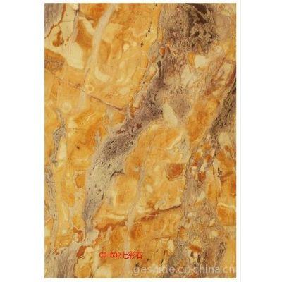 供应仿大理石UV板,成都仿大理石UV板,四川仿大理石高光UV板