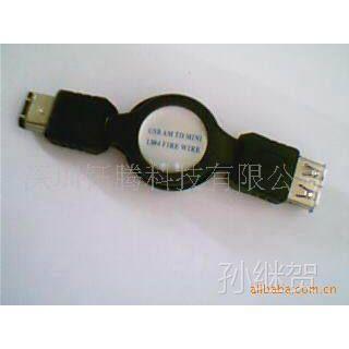 厂价现货供应USB伸缩线系列产品