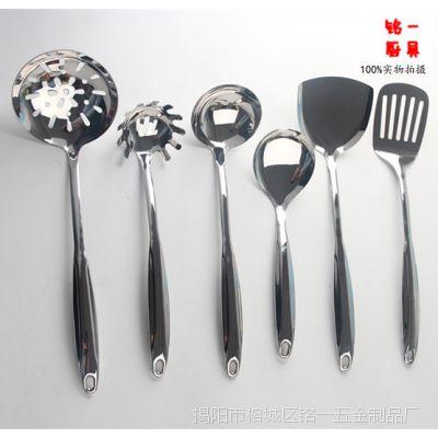 双滑线空心手柄不锈钢厨具 七件套装 菜铲、汤勺 大漏勺 烹饪