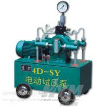 角阀试压泵,河北角阀试压泵,角阀试压泵厂家直销
