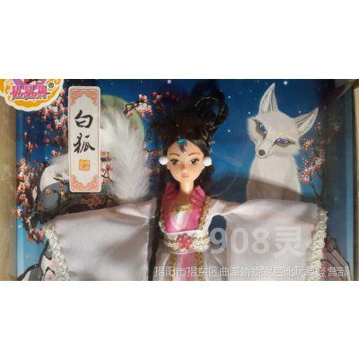 娇娇妮官方店 古装芭比娃娃芭比衣服12关节体 神话白狐套装