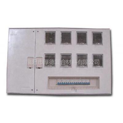 供应哪里有的SMC八表位电表箱?
