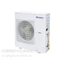 供应无锡格力中央空调 GMV-Free系列直流变频多联机参数报价