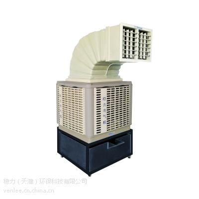 供应天津VL-MG18移动独立供水 节能降温风机 商业/工业/家用