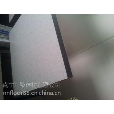 硫酸钙防抗静电地板