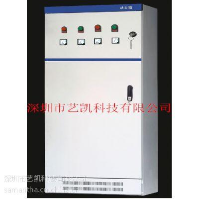 供应深圳好品质钣金机箱机柜自动化设备外壳喷粉烤漆加工