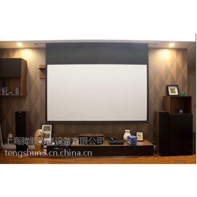 上海红叶幕布 上海红叶电动幕 上海红叶电动幕布 上海红叶投影幕