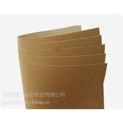 牛皮纸,伽立环保牛皮纸领导者,精制牛皮纸