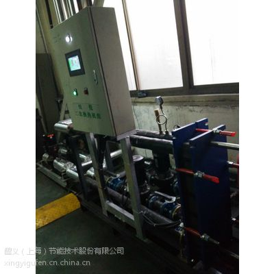 醒义股份-螺杆式空压机余热回收机免费试用