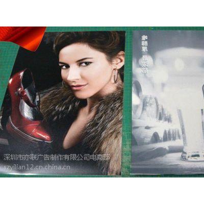 深圳亦联广告高精度网格布喷绘