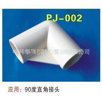 厂家供应 各种喷塑复合线棒接头 型号齐全 名优产品