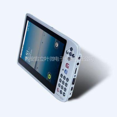供应工业手持机 激光条码扫描 移动医疗平板电脑 Android 4.2 CM700QT