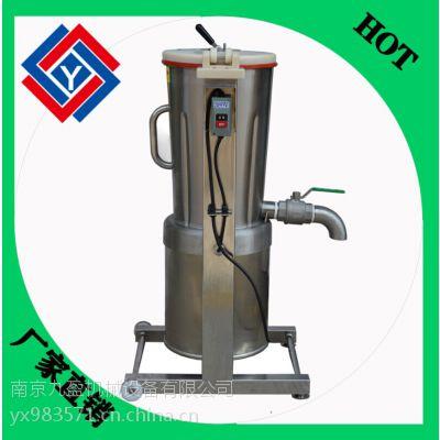 供应果汁机南京打汁机上海打汁机马鞍山打汁机打各类薯果 青菜机