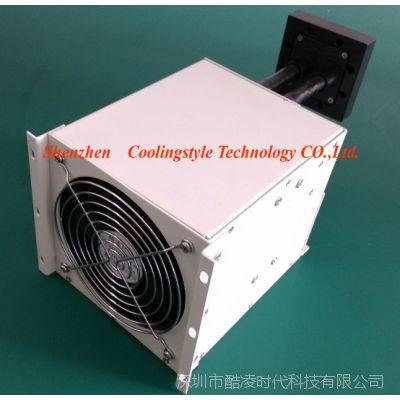 供应深圳微型电子芯片降温冷却系统