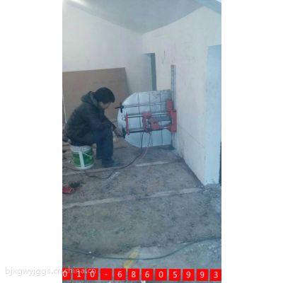 北京大兴区专业挖沟基础开槽混泥土切割破碎