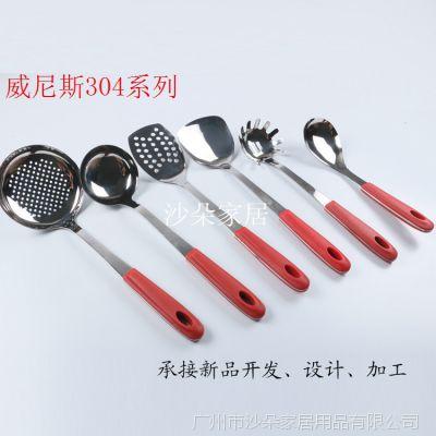 2014304不锈钢厨房用品 威尼斯系列厨具7件套装批发