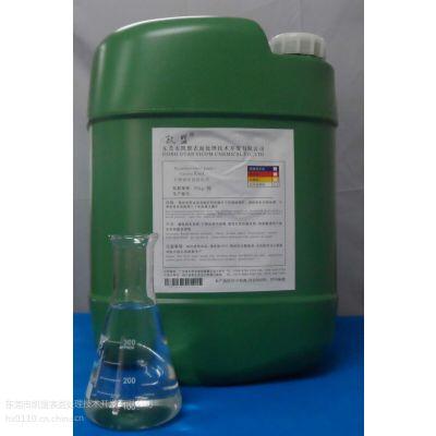 苏州直销不锈钢酸洗钝化液
