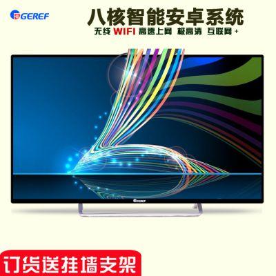 工厂直销新款防爆55寸液晶电视机智能WIFI全高清 超薄节能家居全国联保