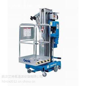 湖北武汉中型单桶吸尘器A60