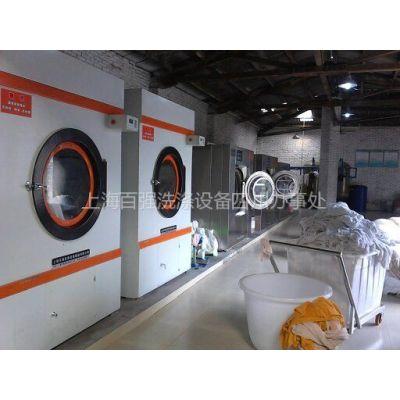 供应百强洗涤设备洗涤机械工业水洗机