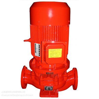 5.5KW单级单吸立式离心泵100-250-50-20电动、上海江洋、厂家直销