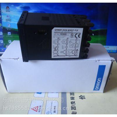 欧姆龙温控器E5C2-Q40K-38 AC100-120 0-200
