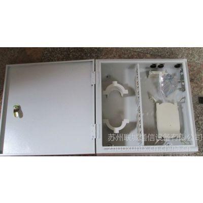 供应光纤分纤箱 FTTH分纤箱 主干到用户楼道箱