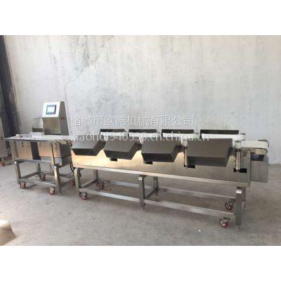 欧德厂家供应高精度鱼片重量分选机