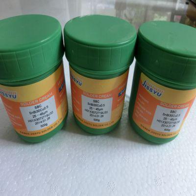 供应及时雨 JISSYU无铅锡膏Sn69.5/Bi30/Cu0.5