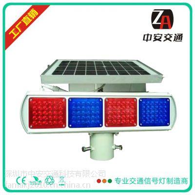 中安交通信号灯厂家,太阳能爆闪灯,太阳能警示灯
