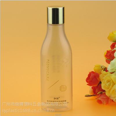 工厂直营 化妆品包装 150ml保湿化妆水喷雾瓶 批发 PET瓶 商誉