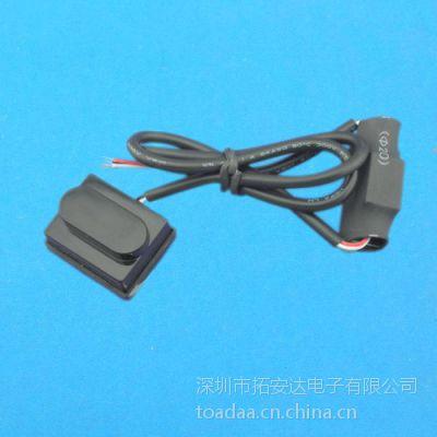 拓安达DC12V光电传感器,人体感应开关模块,红外线感应器距离可调