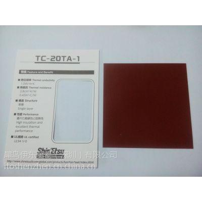 信越散热有机硅橡胶加工品 高低/超低硬度散热片 PCM相变材料 TC-20A PCS-LT-30