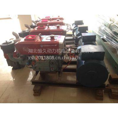 武汉市公安县哪里有柴油发电机卖.常众15千瓦发电机组厂家直销