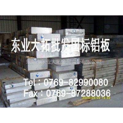 供应进口5754光亮铝板 5754铝合金簿板
