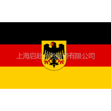 供应德国商会签证官保证签证率100% 德国堵塞多夫国际制造业和自动化技术展METAV
